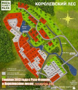 Ruza-Family-Park-Genplan-2013