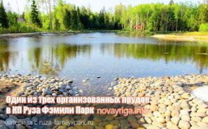 Ruza-Family-Park-Lesnoe-Ozero