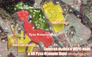 Ruza-Family-Park-Zolotay-Ribka2